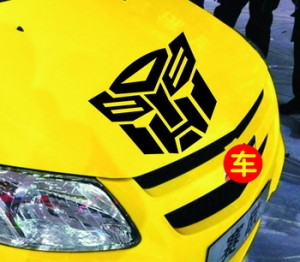 2015-Transformers-Special-Offer-Head-Automobiles-Car-Styling-Accessories-Front-Hood-Stickers-Autobot-Logo-Covers-Sticker.jpg_350x350